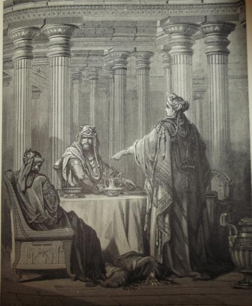 אסתר מאשימה את המן. אחשוורוש באמצע (ציור של גוסטב דורה)