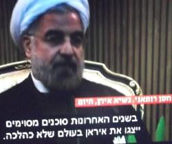 נשיא חדש חסן רוחאני: סוכן של מי היה אחמדינג'אד?