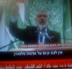 ראש ממשלת החמאס עיסמאיל הנייה: אין מקום