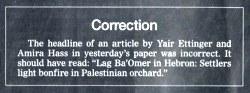 lag_baomer_print_correction