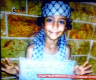 שלוש אצבעות של ילדה פלשתינית מאושרת: אצבע לכל חטוף