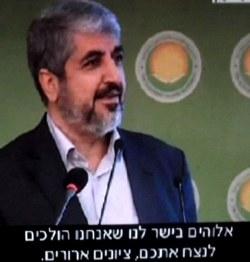 חאלד משעל בקאהיר: לא היה מקום על הבמה