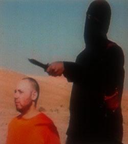דאעש בפעולה: ניתוח להפרדת הראש מהכתפים