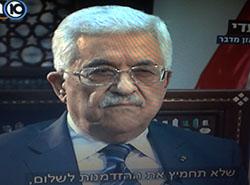 אבו מאזן: גם הוא סרבן שלום