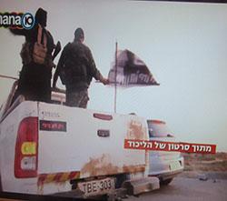 סרטון דאעש של הליכוד: השמאל על הכוונת
