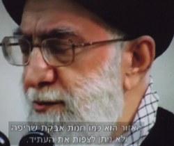 מנהיג איראן עלי חמינאי: היתה פאתווה?