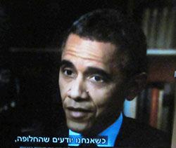 נשיא אובמה אתמול לרויטרס: נזק ליחסים?