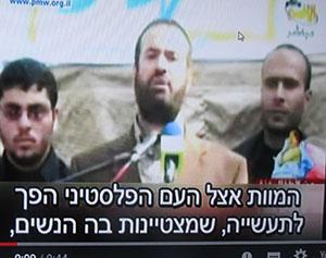 שר הפנים של החמאס פתחי חמאד בפברואר 2008