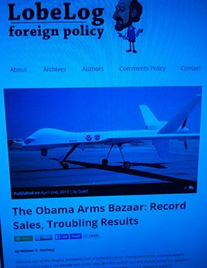 בלוג אמריקאי: בזאר הנשק של אובמה, ממצאים מטרידים
