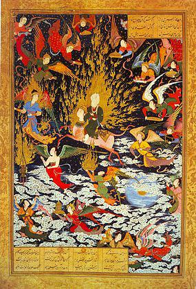 השיעה האיראנית: מלחמת בני האור בשטן. (ציור םרסי מהמאה ה-16, המתאר את עלית מומד לשמיים על סוסו הפלאי אל בוראק).