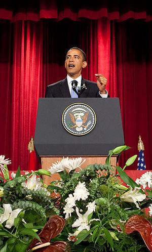הנשיא אובמה נואם בקאהיר: שלום עלי אדמות