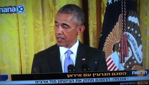 הנשיא ברק אובמה נואפם בעד ההסכם: לא עצר את המפולת