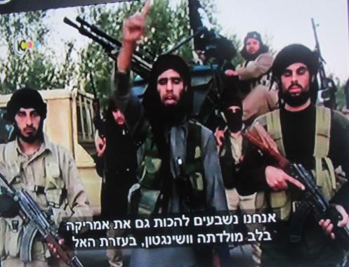 הצבא של דאעש: באדיבות קטאר, טורקיה ואיראן