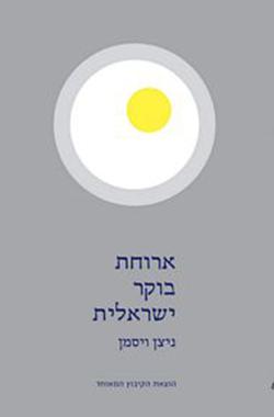 31-6094_M