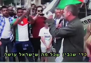 ישראל עוסקת ברצח בזדון, כפי שהסביר גבריהו בחברון