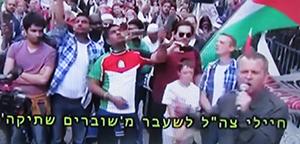 """המסית בהפגנה האנטי ישראלית באירלנד מספר על הביקור של אנשי """"שוברים שתיקה"""""""