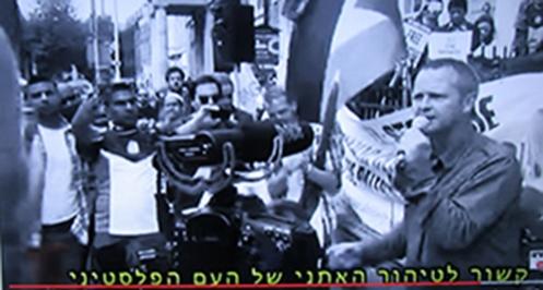"""השורה התחתונה של """"עדות"""" גבריהו ו""""שוברים שתיקה"""": ישראל עורכת ג'נוסייד (""""טיהור אתני"""" )בפלשתינים.)"""