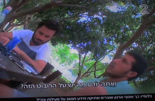 """פעילי """"שוברים שתיקה"""" מנסים למצוץ מחייל פרטים על השיטות של צה""""ל לגילוי המנהרות של החמאס"""