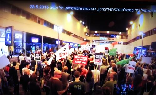 הפגנת השמאל בתל אביב: 800 או 3,000?
