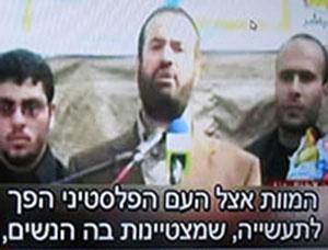 השר של החמאס פתחי חאמד נואם בפברואר 2008: סנאף פלשתיני
