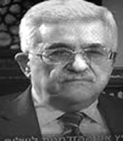 """יו""""ר אבו מאזן: קופי פייסט"""
