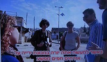 השקרן מס. 1 הקודם, ארנר גבריהו בסיור בחברון: ירי במכונות יריה לתוך אזרחים חפים מפשע