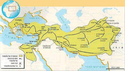 האימפריה שכבש אלכסנדר מוקדון