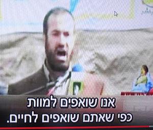 שר החמאס מסביר את הפילוסופיה של ההתנגדות הפלשתינית