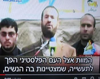 """פצחי חמאד, בכיר חמאס, מסביר בגלוי את """"שיטת המלחמה"""" הנצתעבת של ההנהגה הפשתינית (גם הרשות ביו""""ש)."""